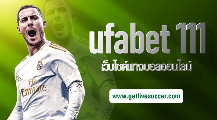 ufabet 111